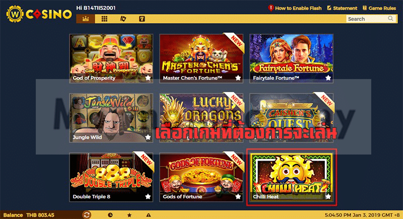 Chilli-Heat-Slot-Online-3